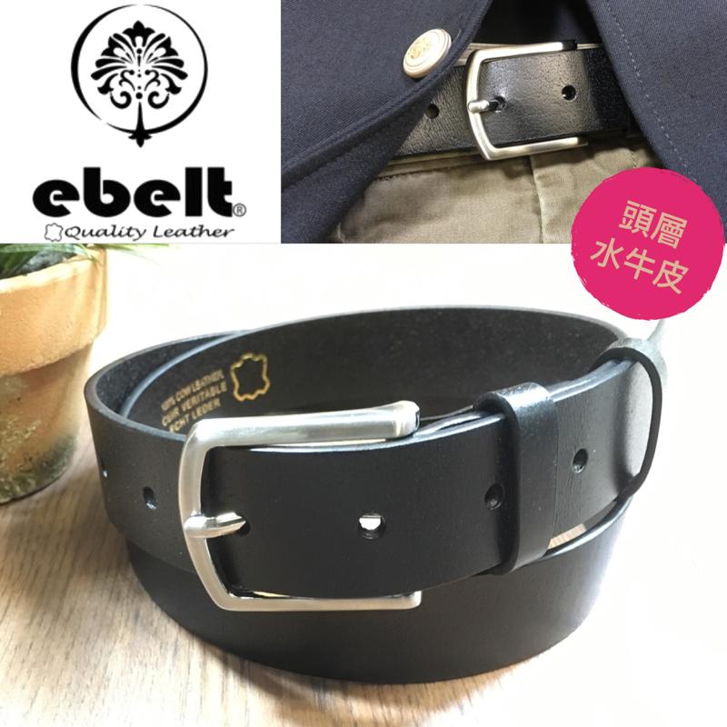 ebelt 男裝皮帶 -頭層水牛皮皮帶 BUFFALO LEATHER BELT 3.1cm- ebc0311