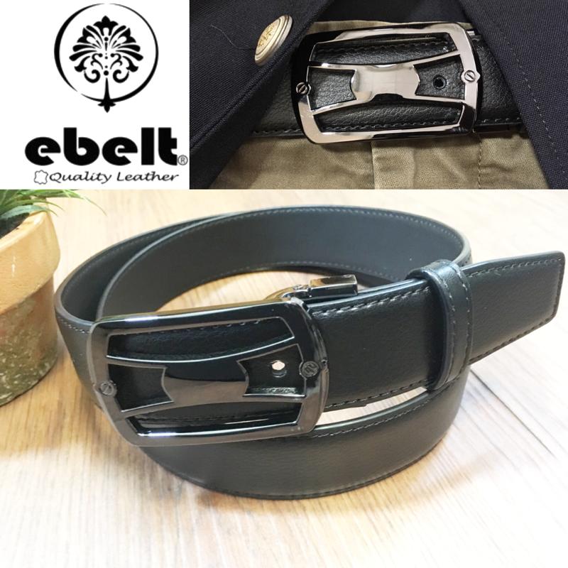 ebelt 牛皮皮帶 / 正裝皮帶 Cow Split Leather Dress Belt 3.3 cm - ETV101