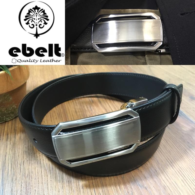 ebelt 牛皮皮帶 / 正裝皮帶 Cow Split Leather Dress Belt 3.3 cm - ETV104