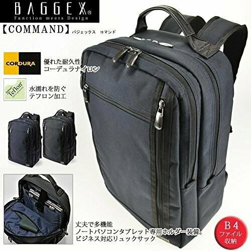 日本品牌 宇野福鞄 Unofuku Baggex Cordura 背包 13-6070