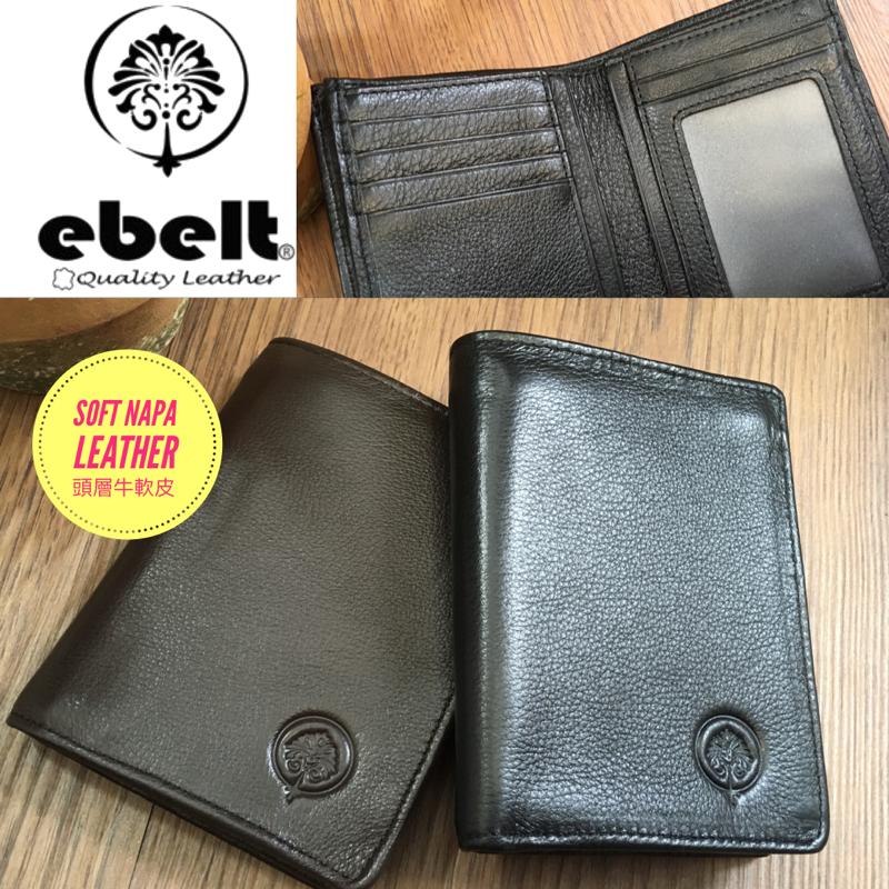 ebelt 頭層牛皮内拉鏈銀包(加厚紙幣格)Full Grain Cow Leather Wallet - WM0087