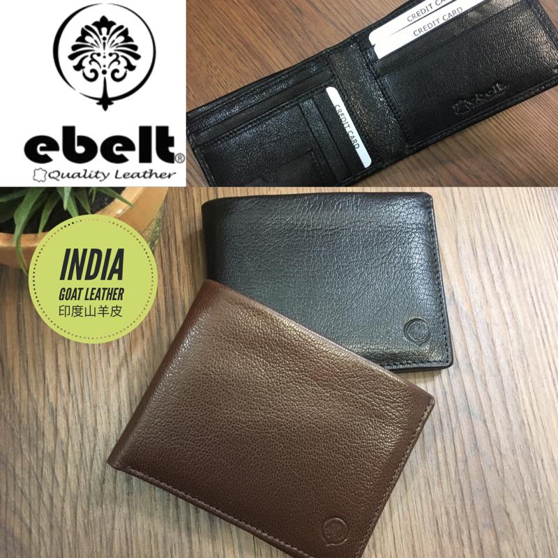 ebelt 印度頭層山羊皮銀包 India Full Grain Goat Leather Wallet - WM0122