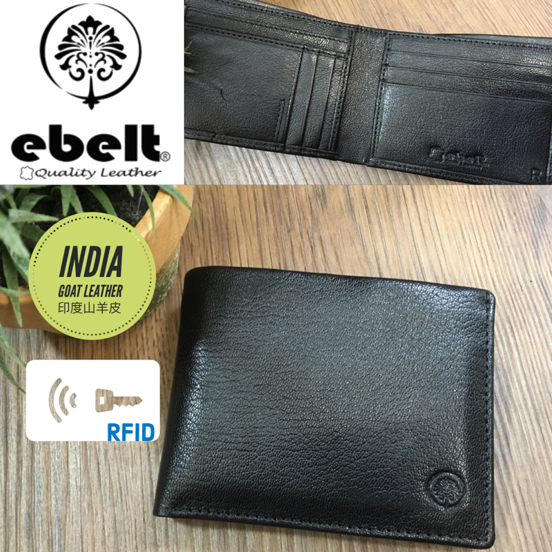 ebelt RFID 印度山羊皮銀包 India Goat Leather Wallet - WM0112