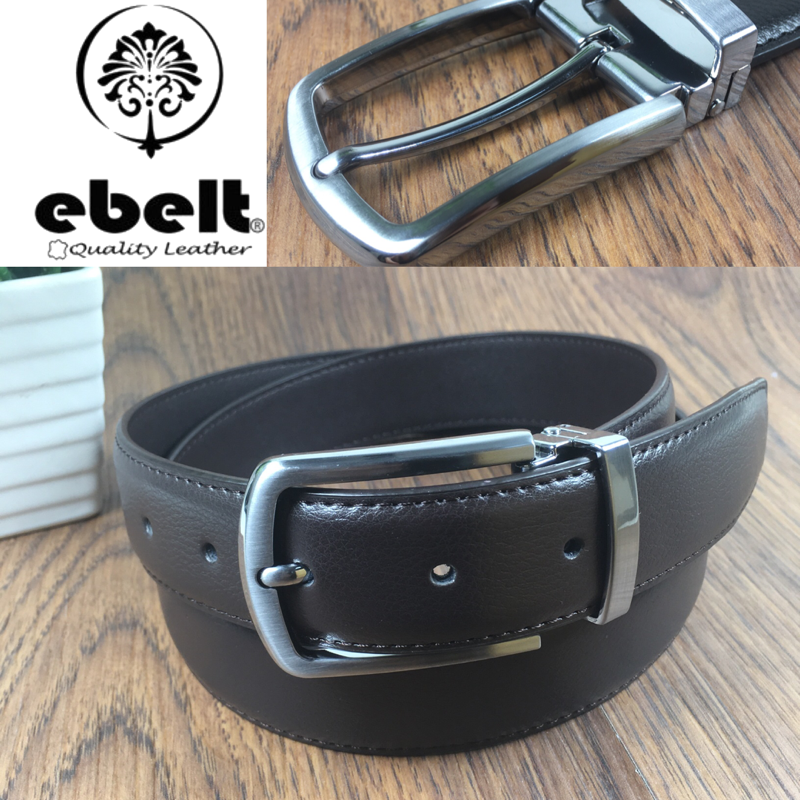 ebelt 牛皮皮帶 / 正裝皮帶 Cow Split Leather Dress Belt 3.3 cm - ebm0124L