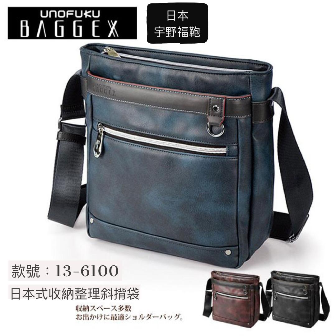 日本🇯🇵 宇野福鞄 Unofuku Baggex 多功能輕便斜揹包 - 13-6100