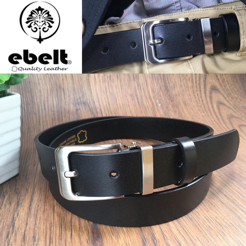 ebelt 男裝皮帶 -不夾層光面牛皮皮帶 PATENT SPLIT LEATHER BELT 2.9cm- ebc0316D