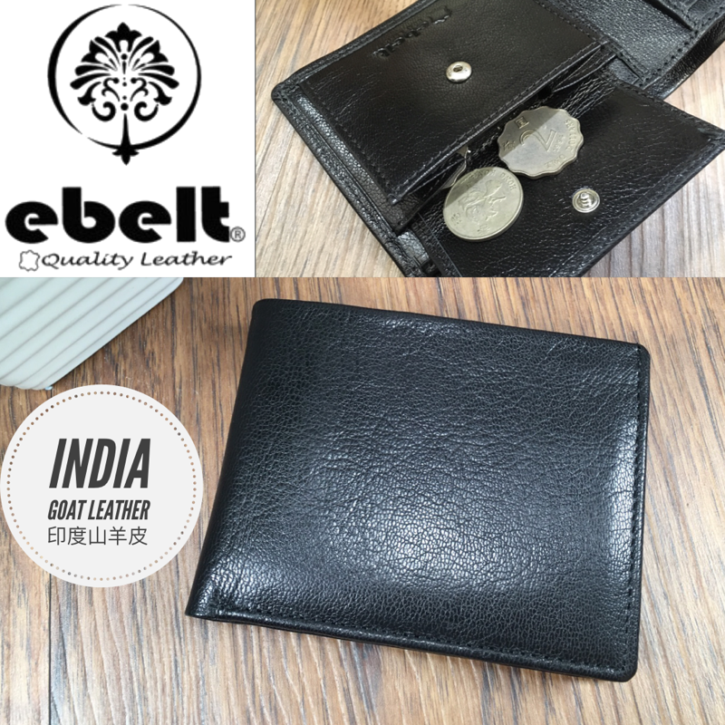 ebelt 印度頭層山羊皮銀包 - 散銀包型 India Full Grain Goat Leather Wallet Coins Bag Type - WM0123