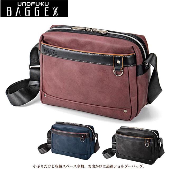日本🇯🇵 宇野福鞄 Unofuku Baggex 多功能輕便斜揹包 - 13-6099