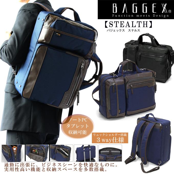 日本品牌 宇野福鞄 Unofuku Baggex 公事包 [STEALTH] 3-WAY BAG 23-5556