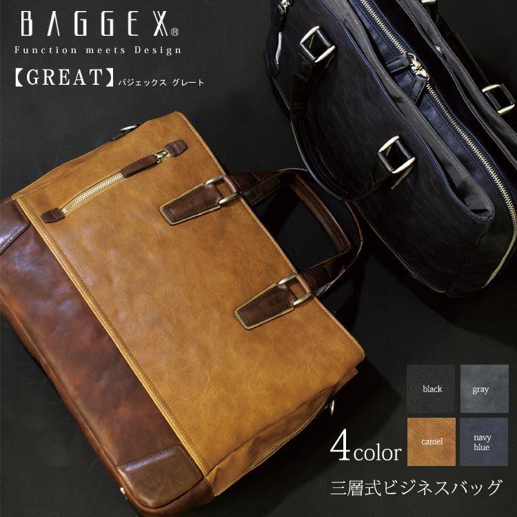 日本品牌 宇野福鞄 Unofuku Baggex 公事包 [GREAT] BRIEFCASE 23-5581