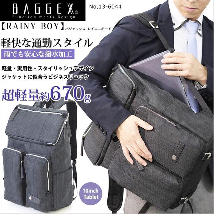日本品牌 宇野福鞄 Unofuku Baggex 背包 [Rainy Boy] Rugsack Backpack 13-6044