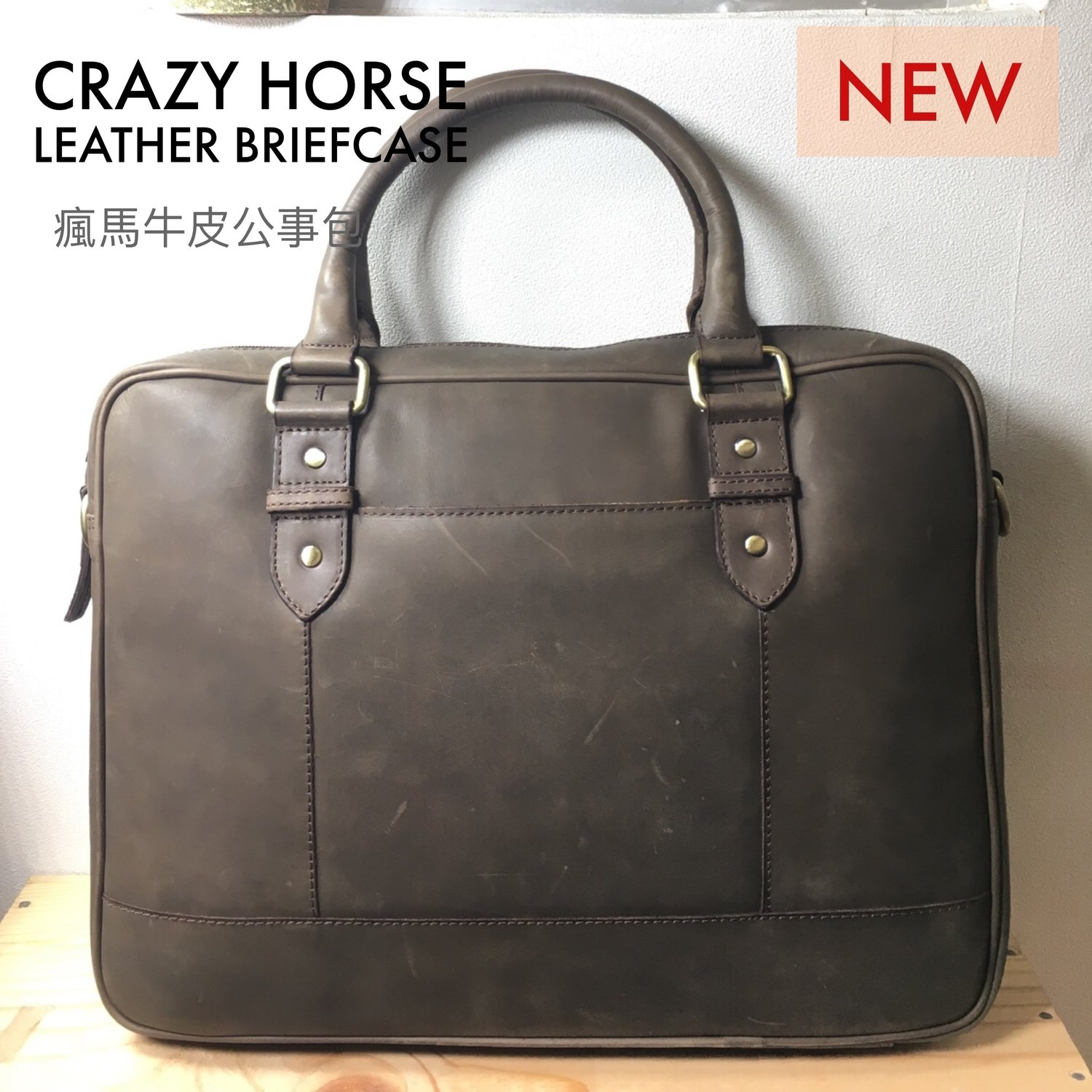 牛皮公事包 Cow Leather Briefcase BM006