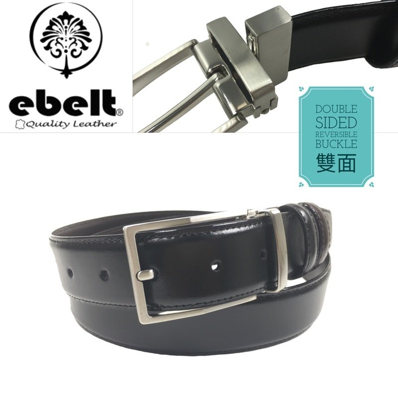 ebelt 男裝皮帶,雙面旋轉扣 Men's Dress Belt, double sided 3.4cm - ebm0145