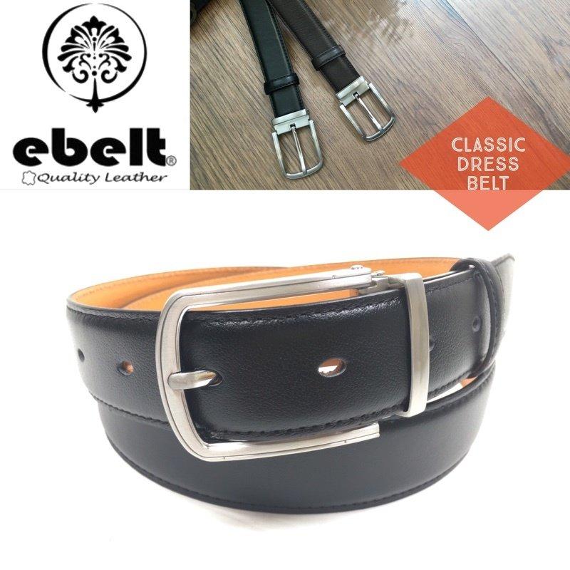 ebelt 男裝高級頭層牛皮皮帶 Top Grade Cow Full Grain Leather Belt 3.4cm - ebm0155