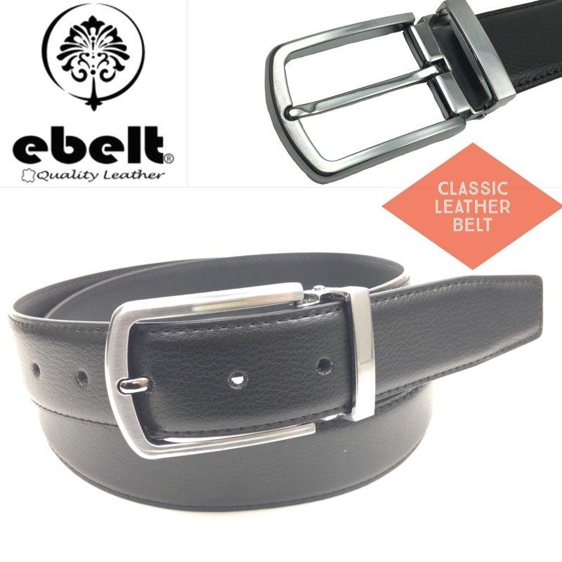 ebelt 光面牛皮正裝皮帶 Cow Split Leather Dress Belt 3.3cm - ebm0151LB