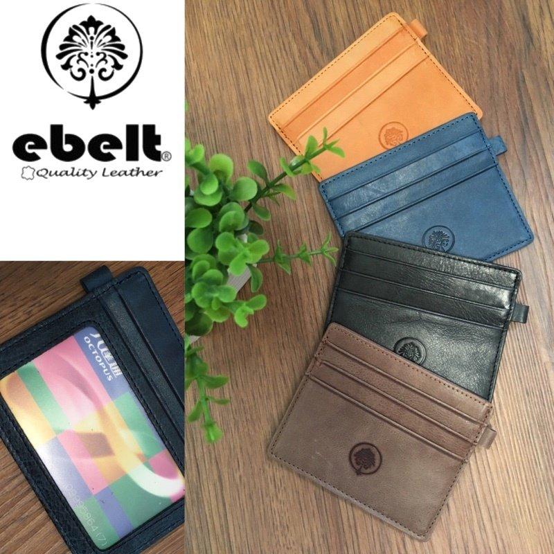 ebelt 頭層油蠟牛皮卡片套 / 八達通套 / 証件套 Card Holder  - WM0098