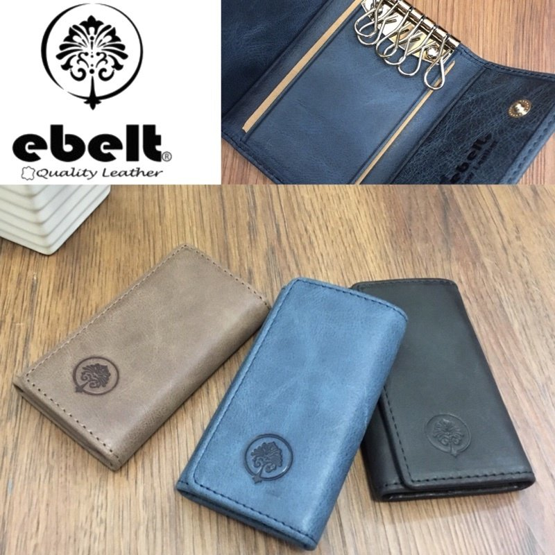 ebelt 頭層油蠟牛皮鎖匙包 Full Grain Cow Wax Leather Key Pouch - WM0109