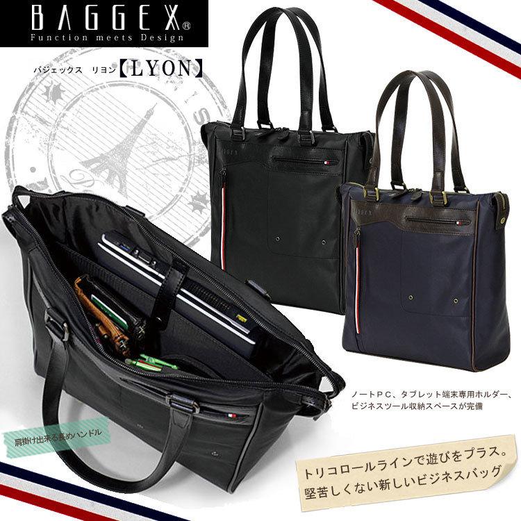 日本品牌 宇野福鞄 Unofuku Baggex 公事包 [LYON] 23-5568