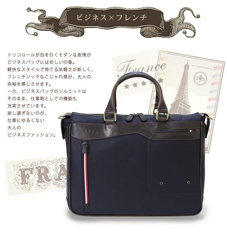 日本品牌 宇野福鞄 Unofuku Baggex 公事包 [LYON] 23-5570