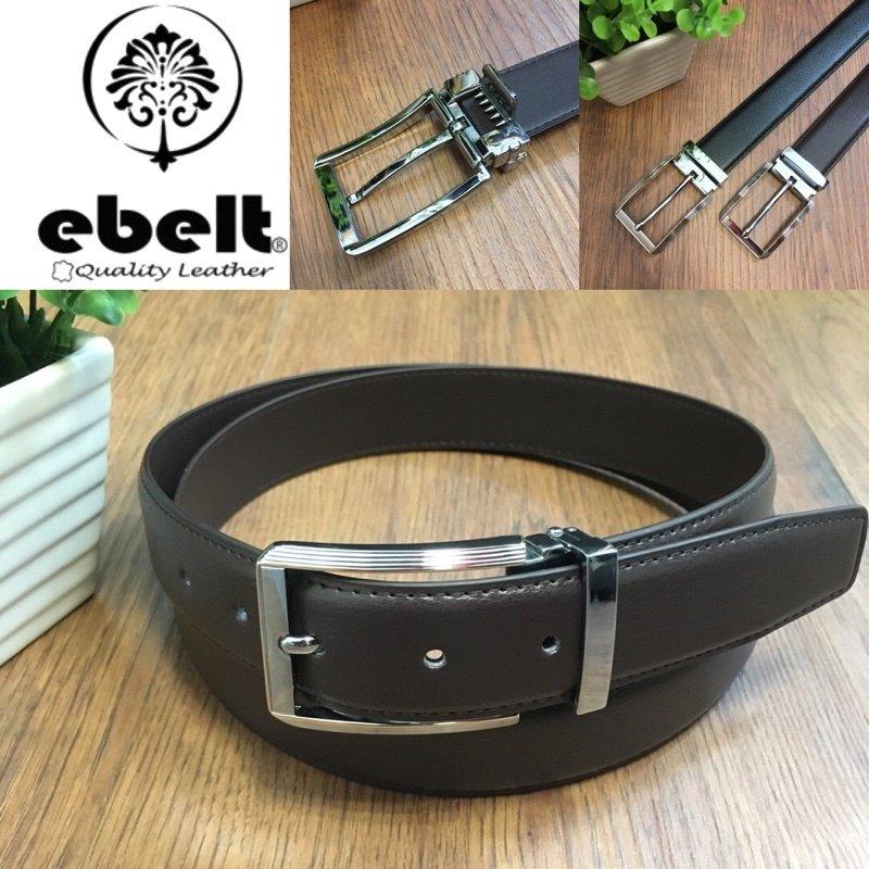 ebelt 牛皮正裝皮帶 Cow Leather Dress Belt 3.3cm - ebm0151L