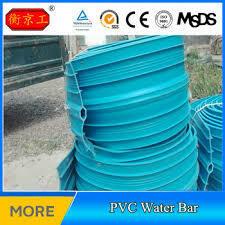 "6"" / 150MM X 15M (W150) Water Bar"