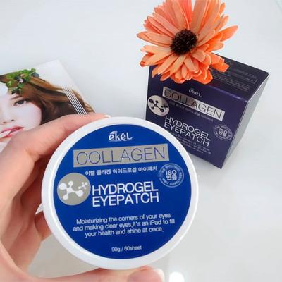 Гидрогелевые патчи с коллагеном и экстрактом черники Ekel Collagen Hydrogel Eye Patch (60 шт)