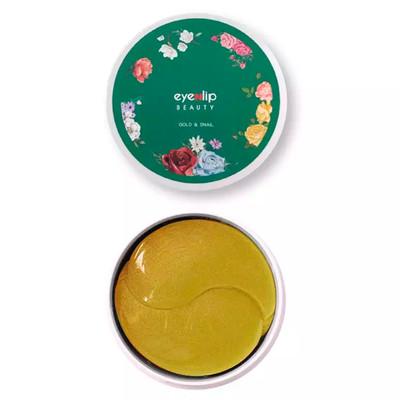 Патчи с золотом и экстрактом улитки Eyenlip Gold Snail Hydrogel Eye Patch (60 шт)