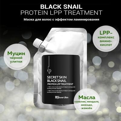 Маска для волос с муцином черной улитки с эффектом ламинирования Secret Skin Black Snail Protein LPP Treatment (480 мл)