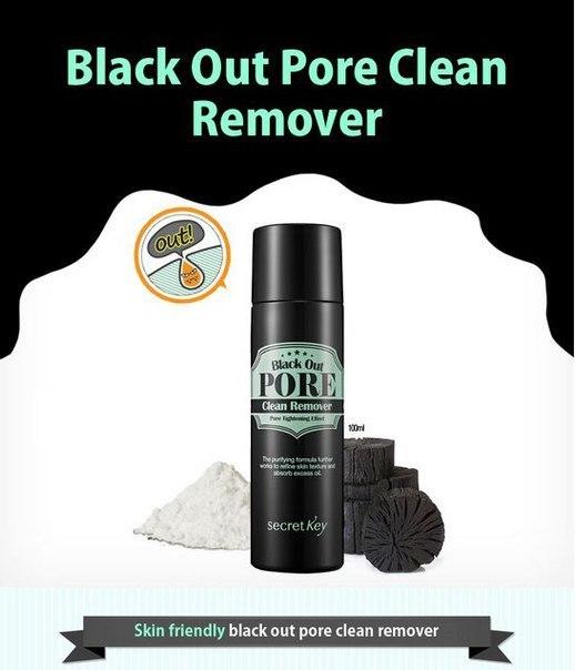 Средство для очищения пор Secret Key Black Out Pore Clean Remover (100 мл)