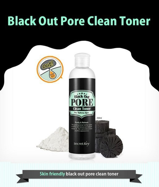 Тоник для очищения и сужения пор с древесным углем Secret Key Black Out Pore Clean Toner