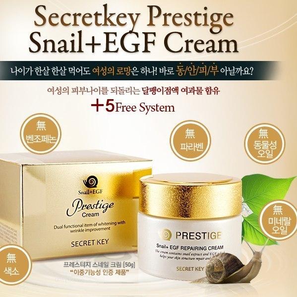 Улиточный крем премиум класса Prestige Repairing Cream от Secret Key