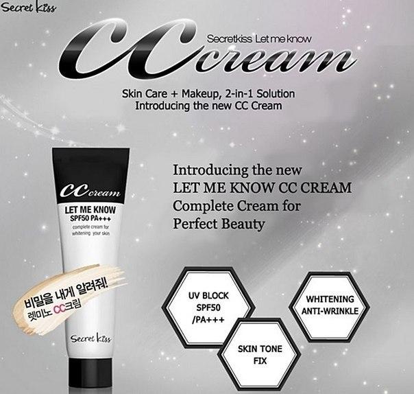 СС крем Secret Key Let Me Know CC Cream SPF50