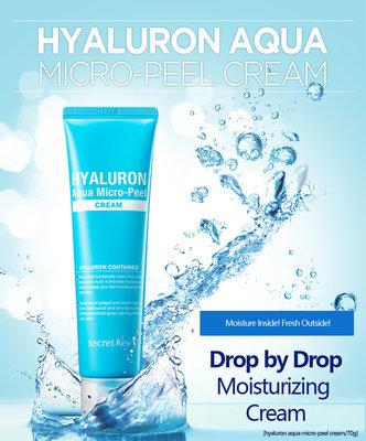 Гиалуроновый крем для увлажнения и омоложения кожи Secret Key Hyaluron Aqua Micro-Peel Cream