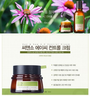 Крем для контроля чистоты и жирности кожи The Saem See Saw AC Control Cream