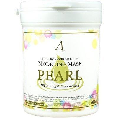 Маска альгинатная с экстрактом жемчуга увлажняющая осветляющая Anskin Pearl Modeling Mask (700 мл)