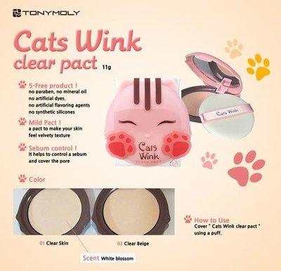 Очищающая компактная пудра Cats Wink Clear Pact Tony Moly № 01