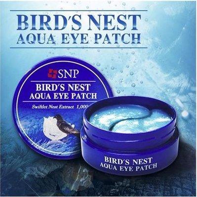 Патчи гидрогелиевые под глаза SNP Birds Nest Aqua Eye Patch (60 шт)