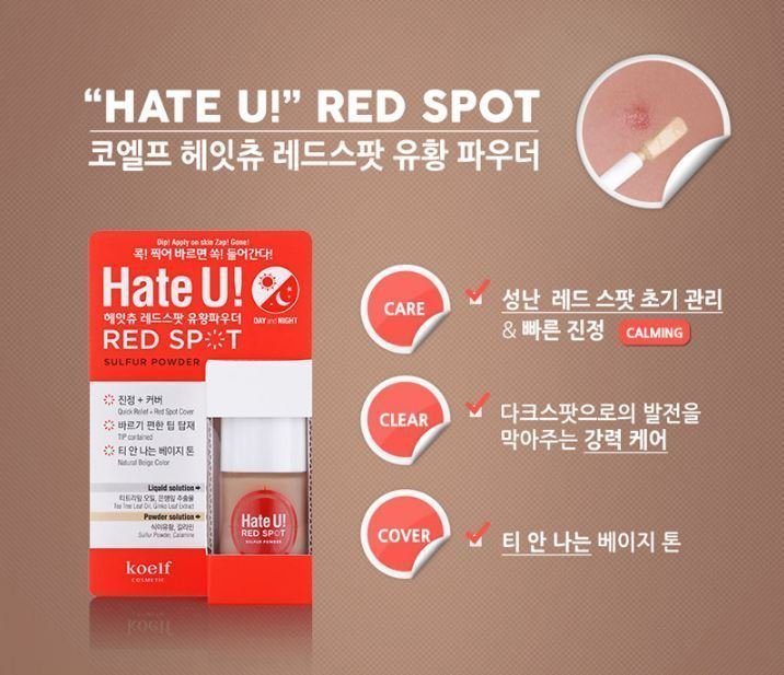 Лечащее и маскирующее средство от прыщей с серой Hate U Red Spot Sulfur Powder (15 мл)