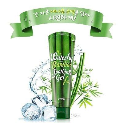 Универсальный гель с экстрактом бамбука  Apieu Waterful Bamboo soothing Gel (145 мл)