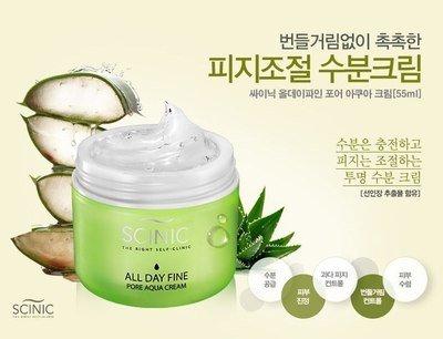 Крем для жирной кожи с расширенными порами Scinic All Day Fine Pore Aqua Cream (50 мл)