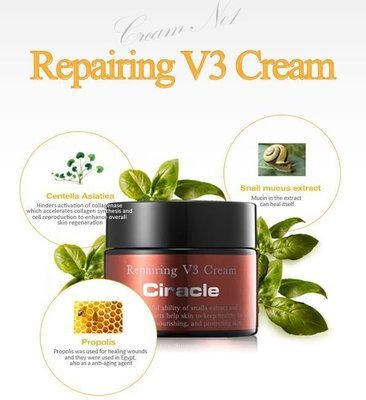 Крем для лица восстанавливающий Ciracle Repairing V3 Cream 50мл