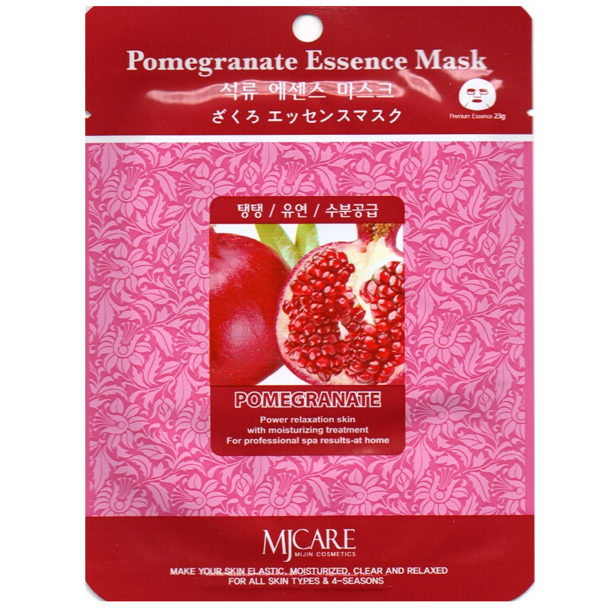 Маска тканевая гранат Mijin Pomegranate Essence Mask 23гр