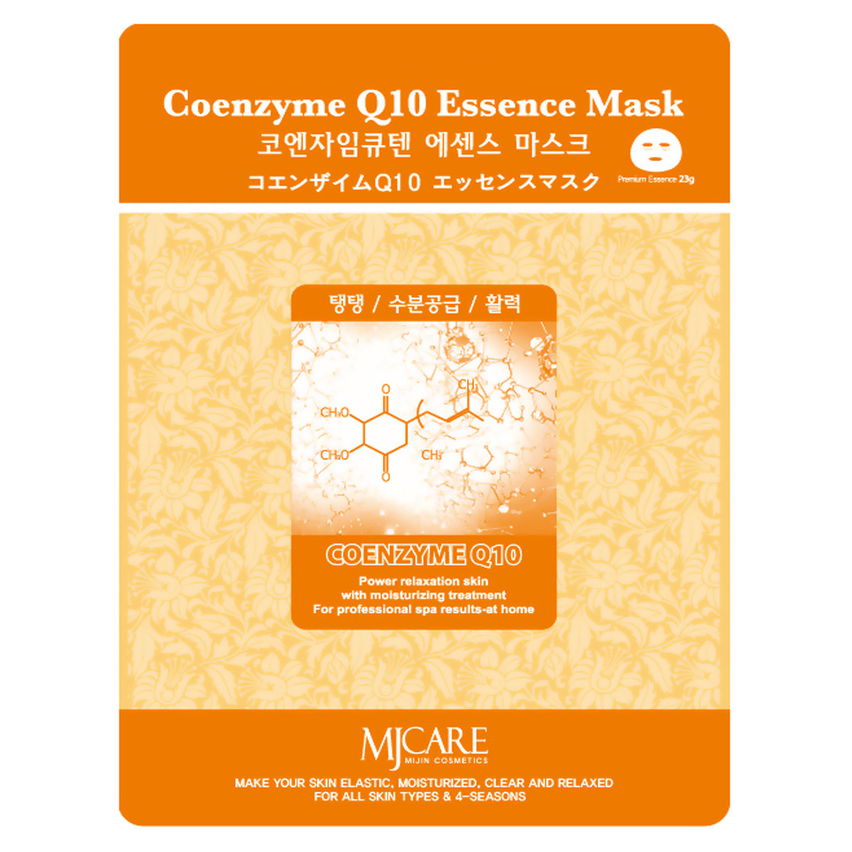 Маска тканевая коэнзим Mijin Coenzyme Q10 Essence Mask (23 г)