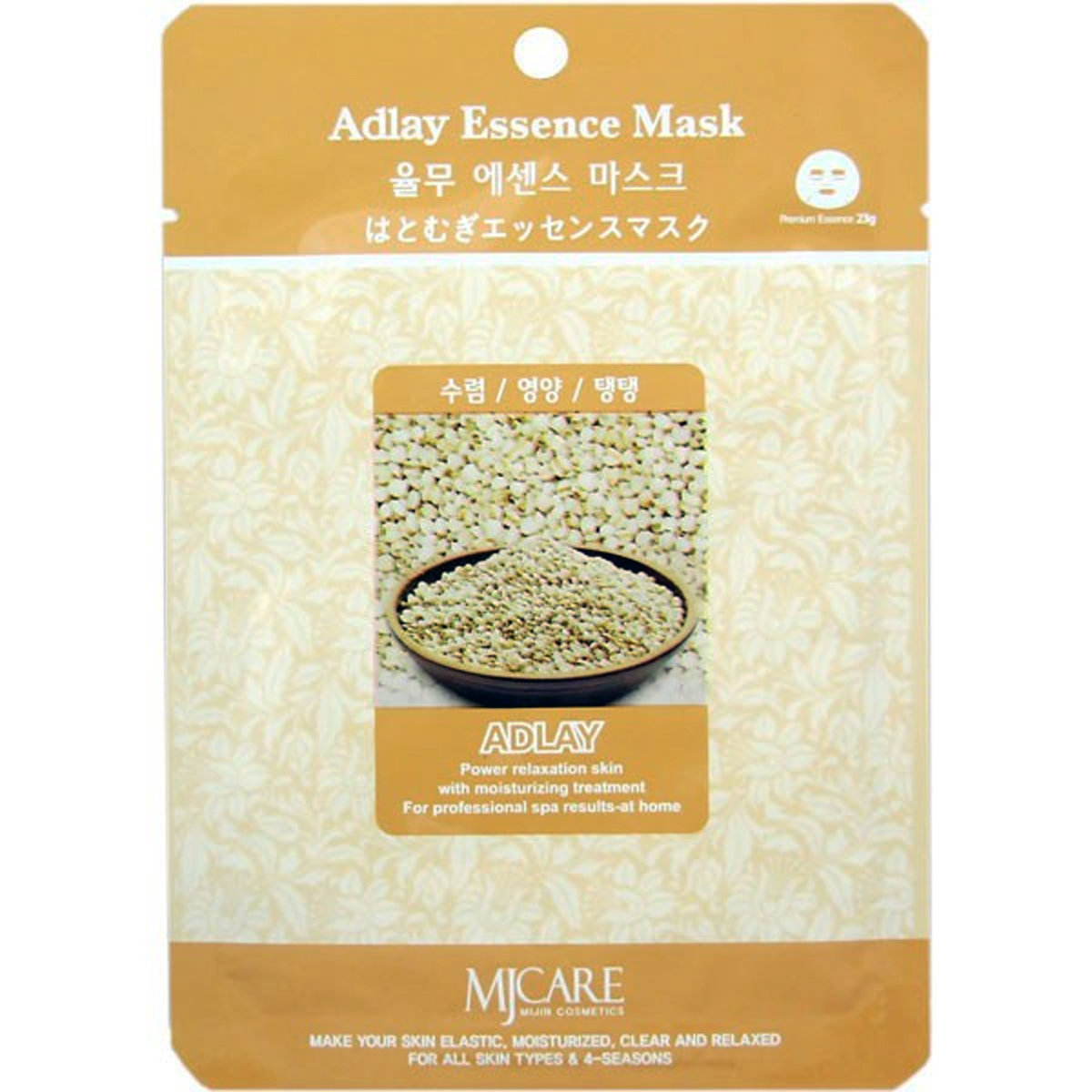 Маска тканевая Mijin Adlay Essence Mask 23 гр