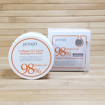 Патчи для области вокруг глаз с коллагеном Collagen Co Q10 Hydro Gel Essence Eye Patch