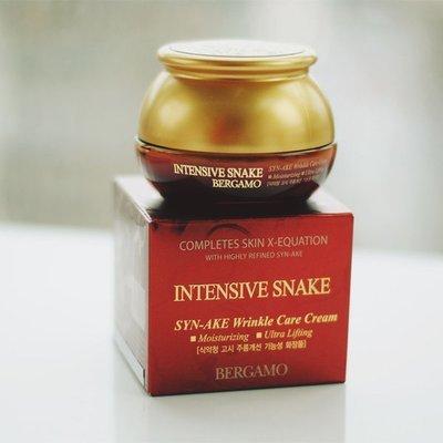 Антивозрастной крем со змеиным ядом Syn-Ake Bergamo Intensive Snake Syn-Ake Wrinkle Care Cream (50 мл)