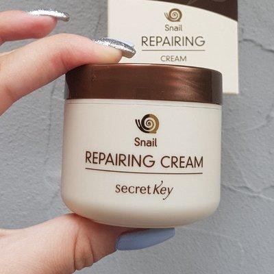 Улиточный крем Secret Key Snail+EGF Repairing Cream (50 мл)