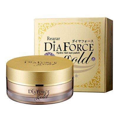 Гидрогелевые патчи с золотом Rearar Dia Force Gold Hydro-Gel Eye Patch (60 шт)