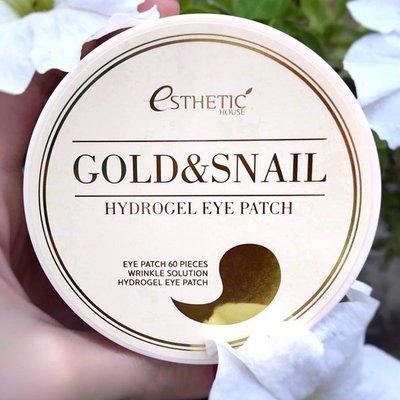 Гидрогелевые патчи для глаз с золотом и муцином улитки Esthetic House Gold Snail Hydrogel Eye Patch (60 шт)