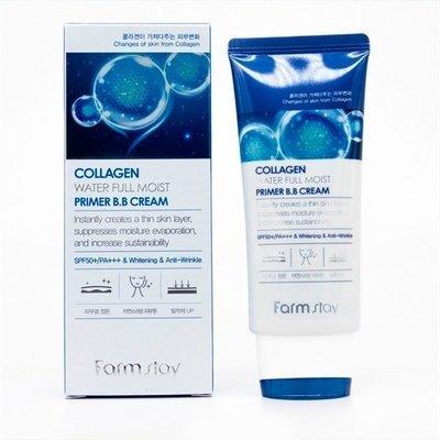 Увлажняющий анти-возрастной ВВ-праймер крем Farm Stay Collagen Water Full Moist Primer B.B. Cream (50 мл)